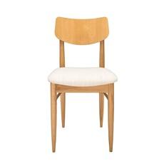 Ercol Teramo Alia Dining Chair