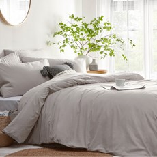 LY Stonehouse Plain Duvet Set - Grey