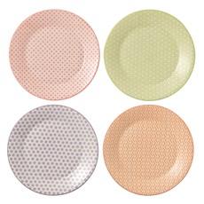 Royal Doulton Accent 23cm Plates (Set of 4)