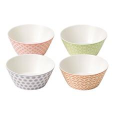 Royal Doulton Accent Bowls (Set of 4)