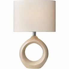 Lottie Table Lamp - Cream