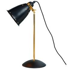 Kafe Delux Desk Lamp - Black & Gold