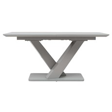 Cosmo Extending Dining Table 160/200cm