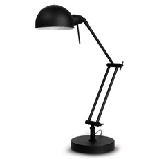 Glasgow Table Lamp - Black