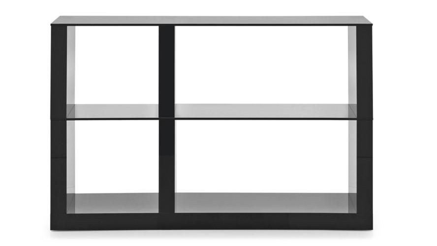 Calligaris Lib 4 Compartment Modular Unit