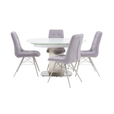 Jamila Extending Dining Table & Hamza Dining Chairs