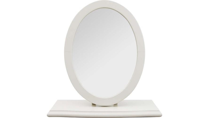 New Brunswick Vanity Mirror