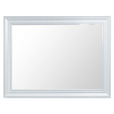 St Ives Large Wall Mirror - White